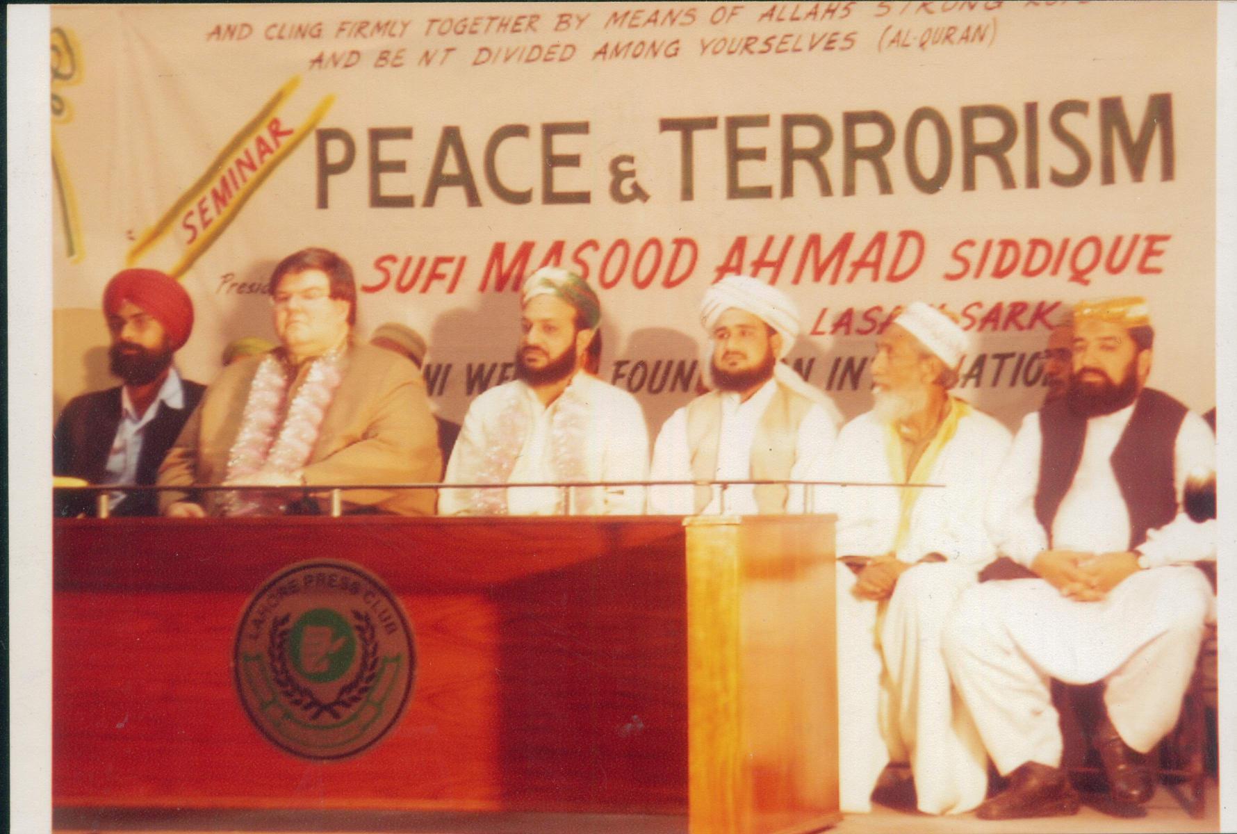 امن اور دہشت گردی سیمینار