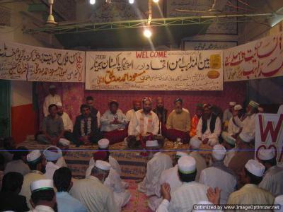 بین المذاہب امن اتحاد اور استحکام پاکستان سیمینار