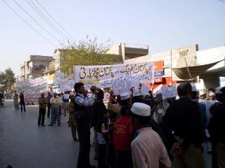 حکومت پر عدم اعتمادی ،مہنگائی اور بیروزگاری کے خاتمہ کیلئے احتجاجی ریلی 2008ء