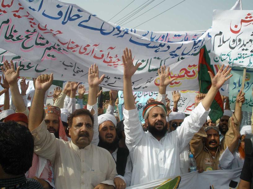تحفظ ناموس رسالت پاکستان بچاؤ ریلی