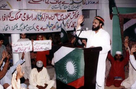 جہاد کے نام پر پاکستان میں دہشتگردی پھیلانے والے مدارس کیخلاف احتجاج