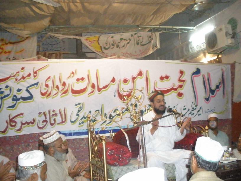 دہشتگردی اور طالبان کے خلاف احتجاجی ریلی