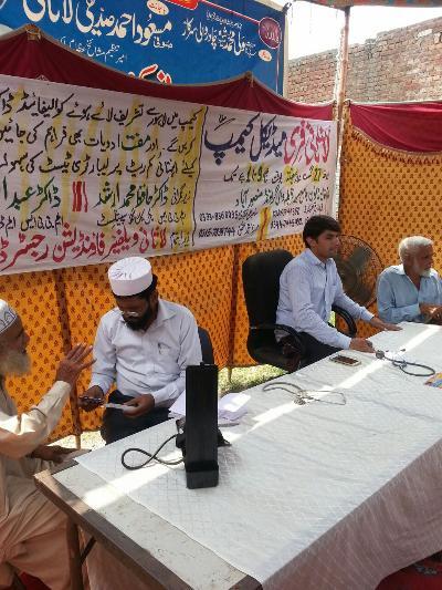 لاثانی ویلفیر فائونڈیشن( منصور آباد) کے تحت منصور آباد، فیصل آبادمیں میڈیکل کیمپ کا انعقاد کیا گیا
