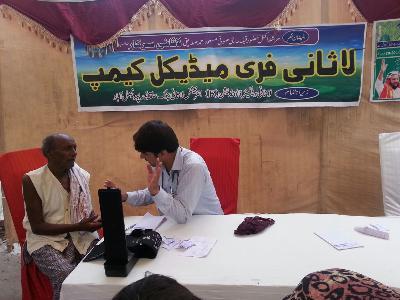 لاثانی ویلفیر فائونڈیشن( حلقہ نورپور) کے تحت28-08-2016 کو نور پور فیصل آبادمیں میڈیکل کیمپ کا انعقاد کیا گیا
