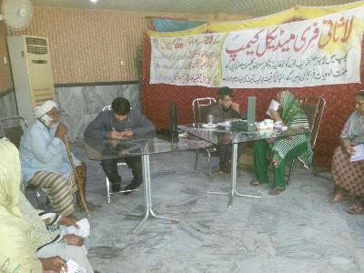 لاثانی ویلفیر فائونڈیشن( حلقہ غازی آباد) کے تحت کوغازی آباد  فیصل آبادمیں میڈیکل کیمپ لگایا گیا
