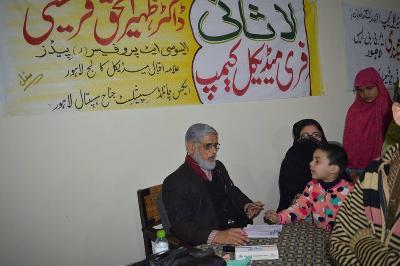 آستانہ عالیہ لاثانی سرکار پر فری میڈیکل کیمپ کا انعقاد