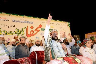 24واں سالانہ استحکام پاکستان و فروغ اسلام، مشائخ و بین المذاہب امن اتحاد کنونشن 2014ء