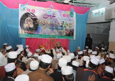 محفل ذکر و نعت بسلسلہ عرس مبارک حضور سیدنا ولی محمد شاہ صاحب المعروف چادر والی سرکار