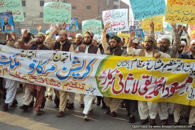 ''کرپشن مکاؤ ملک بچاؤ'' احتجاجی تحریک اور ''اللہ کے حضور'' فریاد مہم ۔۔ لاہور ۔۔ بتاریخ : 18دسمبر 2011