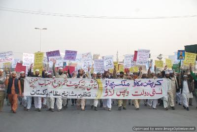 ''کرپشن مکاؤ ملک بچاؤ'' احتجاجی تحریک اور ''اللہ کے حضور'' فریاد مہم ۔۔ فیصل آباد ۔۔ بتاریخ : 29دسمبر 2011