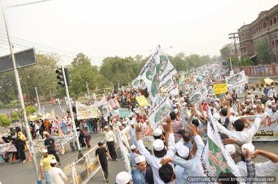 ''کرپشن مکاؤ ملک بچاؤ'' احتجاجی تحریک اور ''اللہ کے حضور'' فریاد مہم ۔۔ لاہور ۔۔ بتاریخ : 20مئی 2012