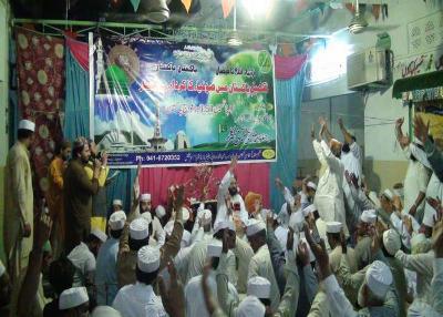 تکمیل پاکستان میں صوفیاء کا کردارسیمینار