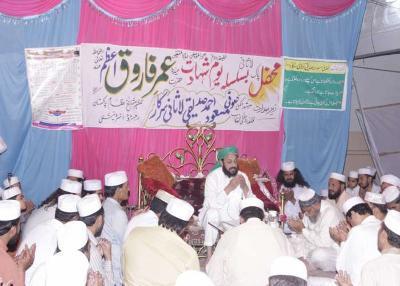 یوم شہادت حضرت عمر